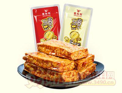 食为先石磨豆干