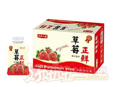 草莓正鲜果汁饮料300ml*15瓶