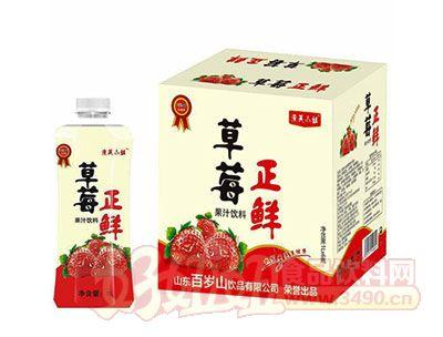 草莓正鲜果汁饮料1L*6瓶