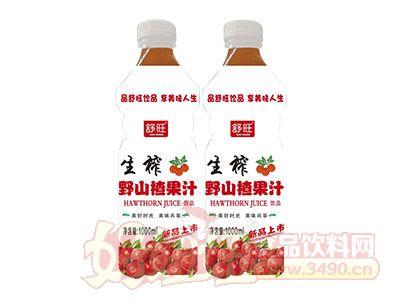 舒旺生榨野山楂果汁饮品1000ml