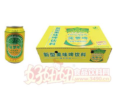 菠萝啤碳酸饮料320ml*24罐