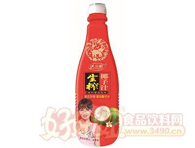 沃尔旺生榨椰子汁