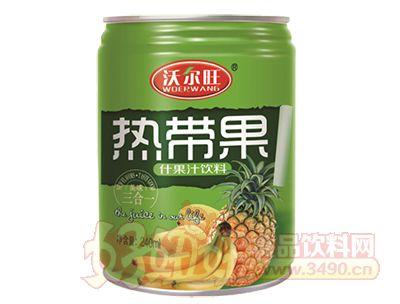 沃尔旺热带果什果汁240ml