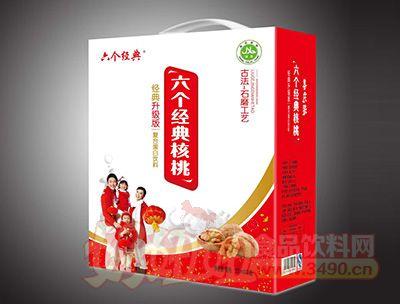 六个经典核桃奶250mlx12盒