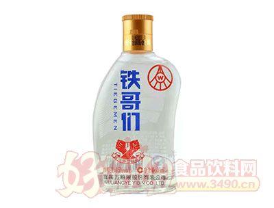 铁哥们浓香型45度白酒100ml