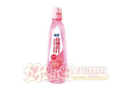 体动苏打玫瑰味饮料500ml
