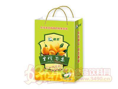 椰栗生榨芒果果汁饮料(手提袋)