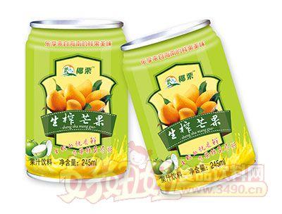 椰栗生榨芒果果汁饮料245ml