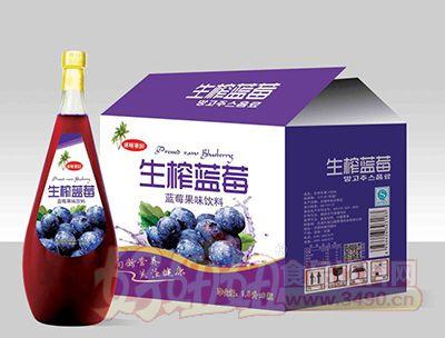 迷昵果园生榨蓝莓1.5lx6瓶