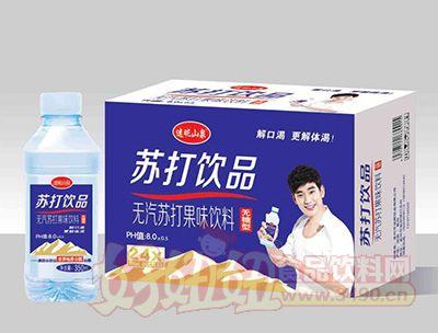 迷昵山泉苏打果味饮料无糖型