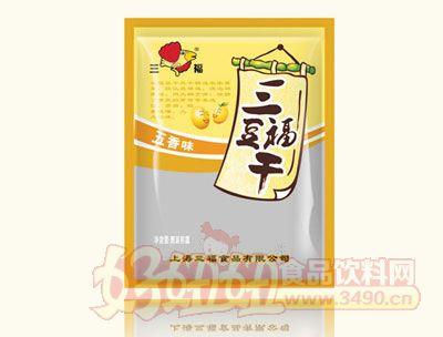 三福豆干(五香味)
