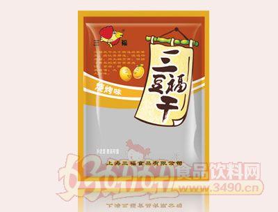 三福豆干(��烤味)