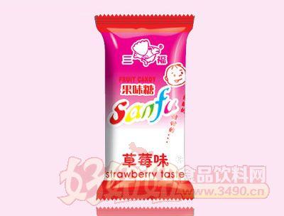三福果味糖草莓味