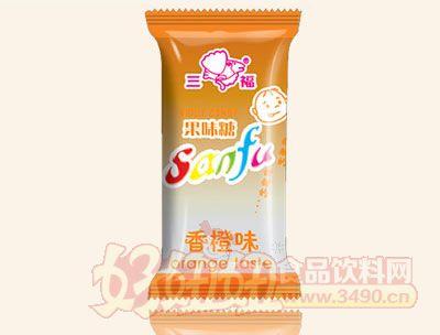 三福果味糖香橙味