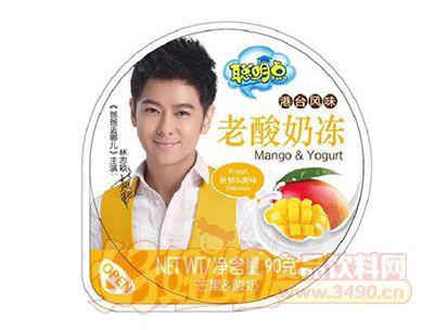 聪明点老酸奶冻芒果酸奶味