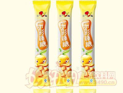 三福乐彩棒糖(黄色)