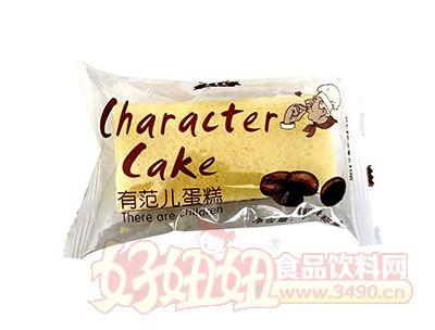 范老大有范儿蛋糕