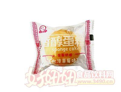 范老大香醇蛋糕台湾草莓味