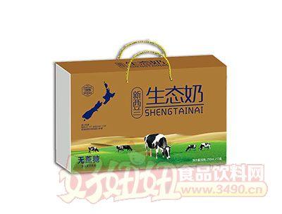 烟台江中新西兰生态奶