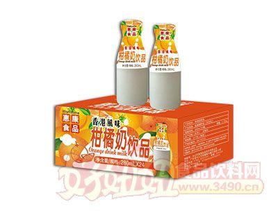 惠康早餐柑橘奶饮品280ml×24瓶