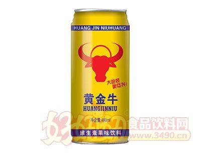 冰庄黄金牛维生素果味饮料490ml