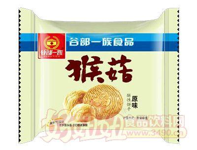 谷部一族猴菇酥性饼干原味