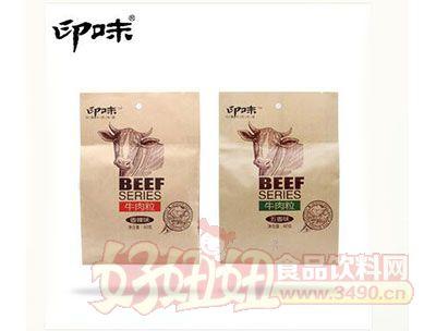 印味牛肉粒120g