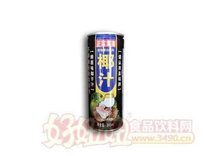 晨铭正宗海南椰汁245ml