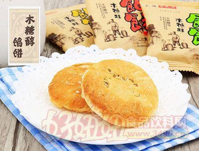 上海谷悦园木糖醇馅饼