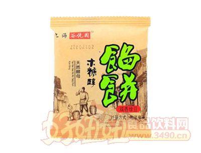 上海谷悦园木糖醇咸香绿豆味馅饼