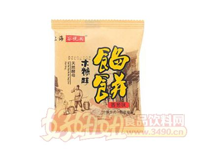 上海谷悦园木糖醇香葱味馅饼