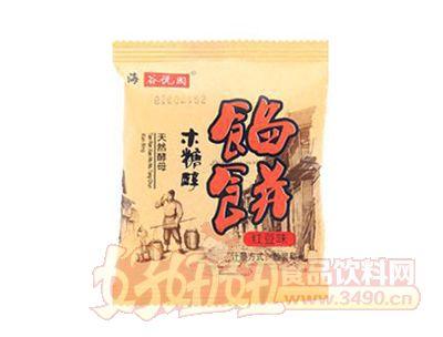 上海谷悦园木糖醇红豆味馅饼