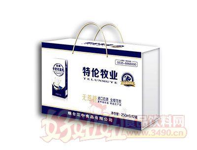 特伦牧业经典中老年高钙奶250ml×12盒