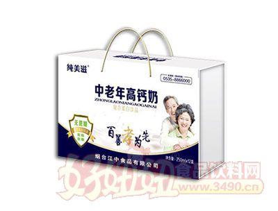 纯美滋中老年高钙奶250ml×12盒