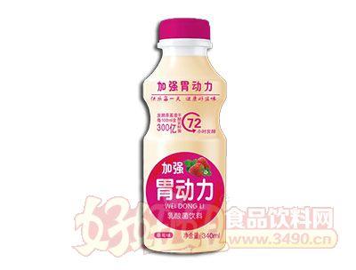 康发加强味动力乳酸菌饮料草莓味340ml