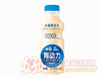 康发加强胃动力乳酸菌饮料原味340ml