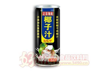 康发正宗海南椰子汁245ml