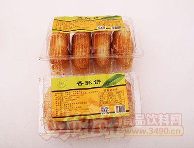 范芙瑞香酥饼
