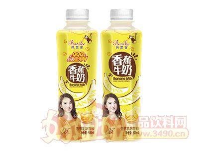 芭思客香蕉牛奶乳味饮料500ml