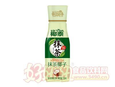 椰泰抹茶椰子椰汁植物蛋白饮料330ml