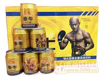 泰牛能量强化型维生素风味饮料250ml×24罐