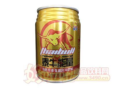 泰牛能量强化型维生素风味饮料250ml