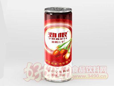 劲根宁夏枸杞汁240ml