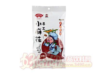 十里古街山药脆片焦糖味120克(山药片)