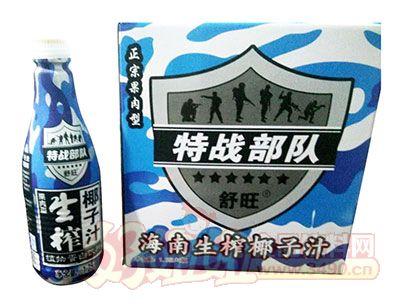 舒旺特战部队果肉型生榨椰子汁