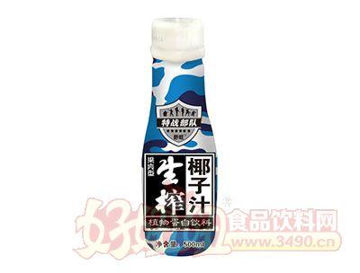 舒旺特战部队果肉型生榨椰子汁500ml