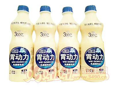 畅益胃动力原味乳酸菌饮品1L