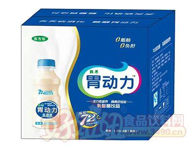东方乐甄慕胃动力原味乳酸菌饮品1.25L×6瓶