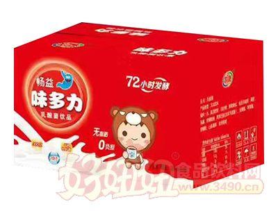 畅益味多力原味乳酸菌饮品箱装