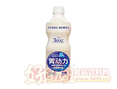 畅享胃动力原味乳酸菌饮品1.25L